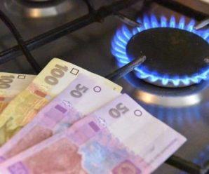 З 1 квітня зміниться ціна на газ: «Нафтогаз» попередив про перехід на ринкові тарифи