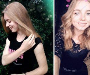Їй всього -18. Донечку врятуйте! Без вашої допомоги подолати рак родині не під силу