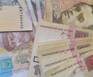 В Україні може з'явитися новий вид пенсій