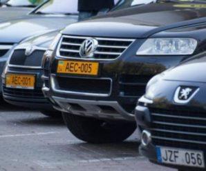 """Нові правила! Придбати """"євробляху"""" можна на аукціоні: як розмитнити конфісковане авто. Українці здивовані"""