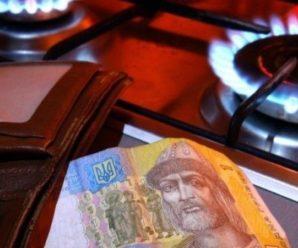 В Україні введуть річний тариф на газ: як будемо платити