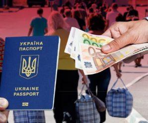 Заробітчанам загрожує заборона на в'їзд до Польщі: консул озвучив правила