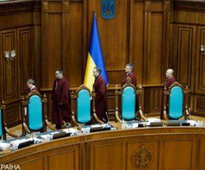"""В Україні розпочинається """"перезапуск"""" судової реформи"""