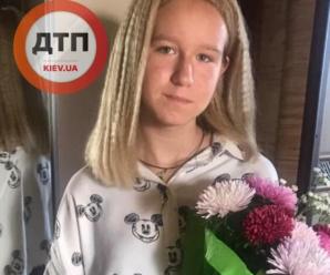 """Увага! Пропала 12-річна школярка, херсонська трагедія перед очима – """"Анютко, де ти?"""" Репост"""