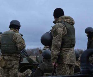РЕПОСТ +++ 21-річному бійцеві на Донбасі відірвало ногу: поліція шукає його маму