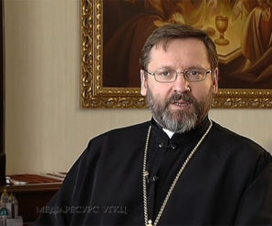 """""""Якщо захворіли- моліться цей псалом"""": Блаженніший Святослав (відео)"""