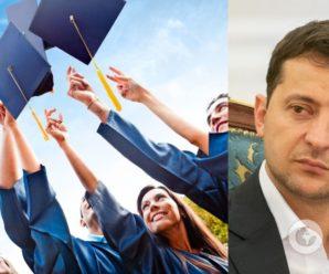 Зеленський пообіцяв всім українцям гроші на рахунок до повноліття (ВІДЕО)