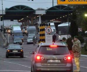 46 працівників Галицької митниці відсторонили від роботи після рішення РНБО
