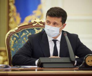 Зеленський підписав указ про вакцинацію населення від COVID-19
