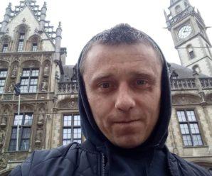 """""""Залишилось двоє дітей"""": в Польщі загинув 33-річний заробітчанин, потрібна допомога у транспортуванні тіла"""