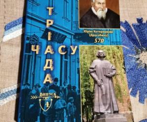 Ректору Болонського університету Юрію Котермакові виповнилося 570 років