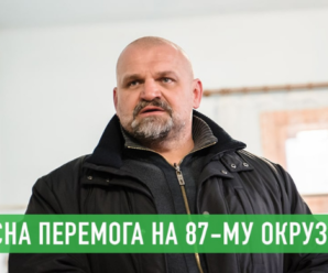 Чесна перемога Василя Вірастюка на 87-му окрузі підтверджена рішенням судів