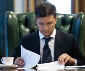 Зеленський запровадив нове професійне свято: яке і коли його святкуватимуть