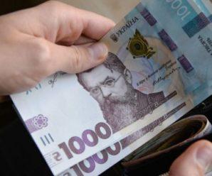 Для франківських підприємців з міського бюджету виділять 11 мільйонів гривень. Відео