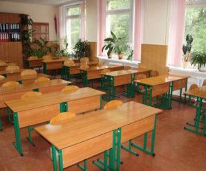 Дві прикарпатські школи перевели на дистанційне навчання через холод у класах