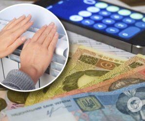 В Україні злетять тарифи на комуналку: скільки платитимемо за струм і опалення