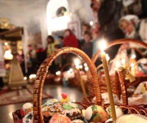 Топ-8 порад безпечних Великодніх свят від священиків