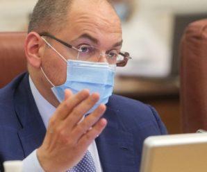Степанов розповів, коли українці зможуть власним коштом щепитися проти COVID-19 у приватних клініках