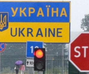 Кабмін уточнив порядок в'їзду в Україну та вимоги до самоізоляції, в період дії карантину