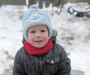Увага! (ОНОВЛЕНО) Зник дворічний Богданчик Уніченко: Поліція просить усіх небайдужих громадян допомогти в пошуку хлопчика.