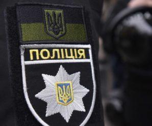 Розстріляв і прикрив гіллям: в Івано-Франківській області чоловік через ревнощі до дружини вбив суперника