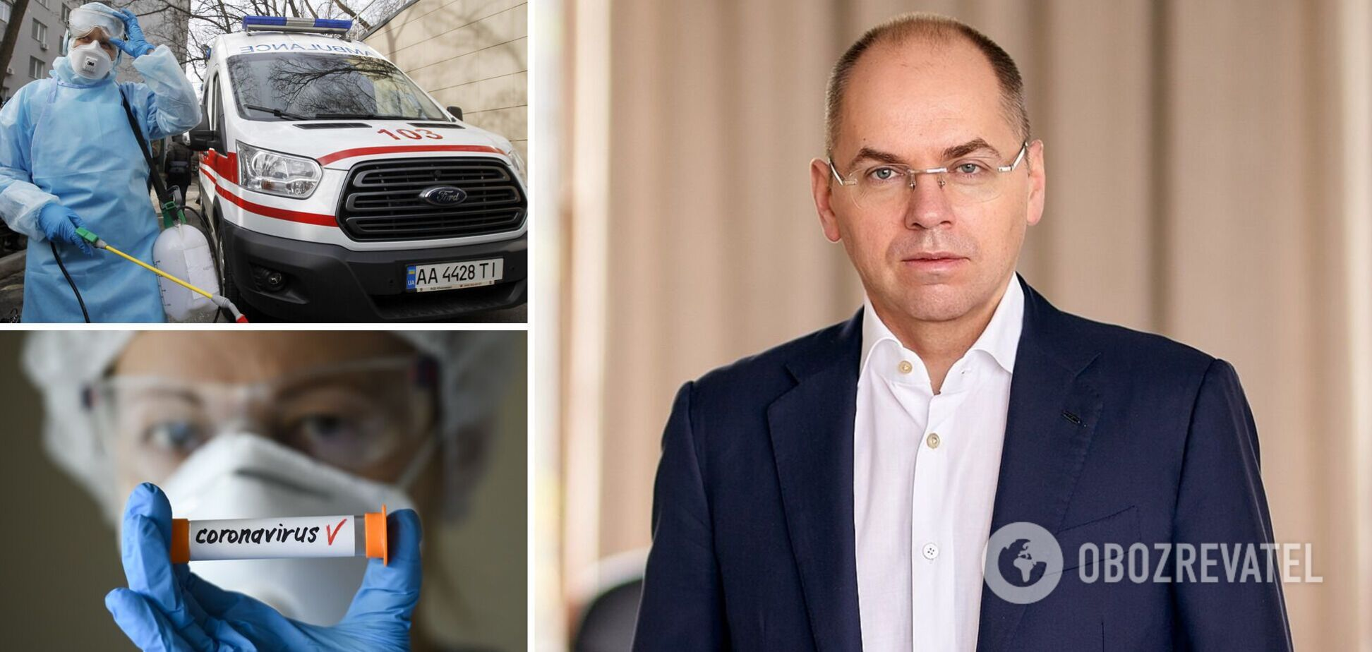 Міністр охорони здоров'я Максим Степанов розповів про нові штами коронавірусу в Україні