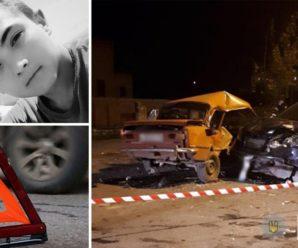 Загинуло двоє дітей, а бізнесмен утік: у справі про п'яну ДТП відбувся різкий розворот