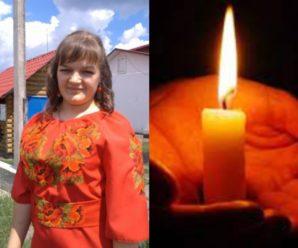 Перестало битися серце молодої українки, яка боролася з онкологією (фото)