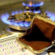 Річний тариф на газ: що буде з пільгами та субсидіями