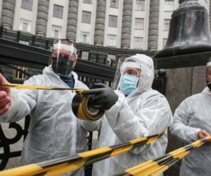 Карантин в Україні: що буде в травні та чи введуть загальнонаціональний локдаун
