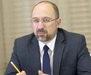 Шмигаль розповів, коли можуть знизитися ціни на газ для українців