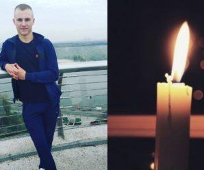 """""""Тільки повернувся з армії"""": 20-річний хлопець загинув старшною смертю через борги"""