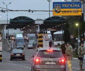 На українсько-польському кордоні затримали українця з фальшивим ПЛР-тестом