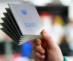 В Україні період локдауну зарахують до страхового стажу: що потрібно знати