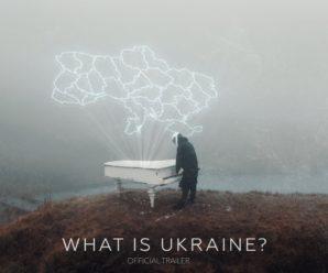 What is Ukraine?: нове вражаюче відео підриває мережу (ВІДЕО)