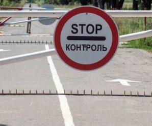 В Україні спростили правила перетину кордону: що змінилося