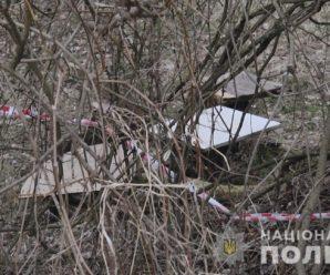 У парку знайшли розчленоване тіло жінки (фото, відео)