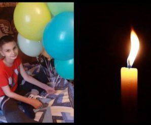 Відійшов у засвіти 14-річний Юрко з Закарпаття: хлопець 2 роки боровся з важкою хворобою