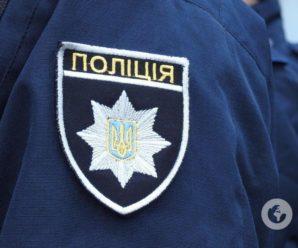 У Києві підліток зарізав батьків та брата: стали відомі подробиці