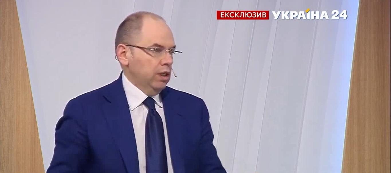 "Максим Степанов в ефірі ""України 24"""