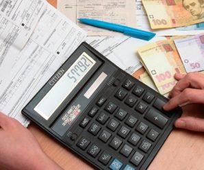 Українців попередили про чергове підвищення тарифів: що і коли може подорожчати