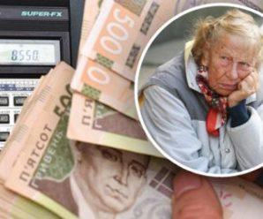 В Україні почали діяти нові правила виходу на пенсію: що змінилось