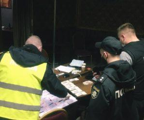 У Франківську викрили нелегальний гральний заклад (фото)