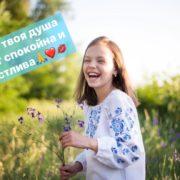 Шестикласниця з Дніпра загинулала в Ізраїлі: сім'я не може доставити тіло дівчинки додому. Родині потрібна допомога