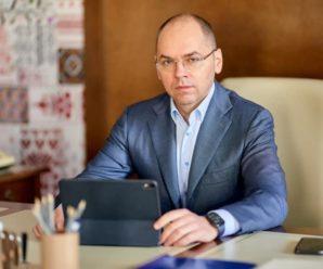 В Україні вже з 1 липня можуть запустити сертифікати про вакцинацію від COVID-19 – Степанов