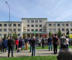 В Одній із шкіл влаштували стрілянину, відомо про 11 загиблих