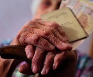 Пенсії планують підвищити ще одній категорії громадян: хто отримає надбавку