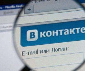 Заробітчанин із Франківщини кликав Росію врятувати Україну від «хунти і жидів». Отримав вирок