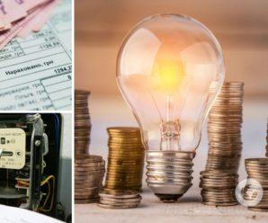 У Кабміні готують нові тарифи на електроенергію: коли та скільки заплатимо