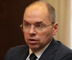 Рада отримала подання про відставку Степанова